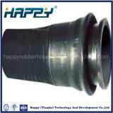 Haute pression de pompe à béton industriel flexible en caoutchouc flexible de béton projeté