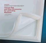 Het Lamineren van het Glas van EVA Machine/Vacuüm het verwarmen Gelamineerde het Verwarmen van het Glas Machine