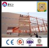 Здание стальной структуры пакгауза мастерской изготовления конструкции с аттестацией Ce