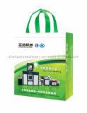 Máquina de fazer sacos tridimensionais automática não tecida Zx-Lt400