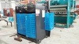 Máquina dobradeira hidráulica CNC para processamento de chapa metálica