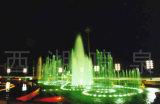 De speciale Fontein van het Type van Water voor Park Linan