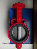 Мягкая/резиновый/жизнерадостная/меняемая клапан-бабочка места с Ce & ISO одобряют