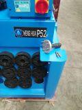Der konkurrenzfähigste Preis P52 sterben niedriger Schlauch-quetschverbindenmaschine für Verkauf
