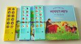 Книга нот для детей