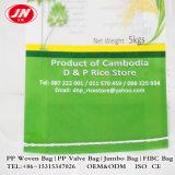5kg、10kgの米、小麦粉、トウモロコシのパッキングのための25kgポリプロピレン袋