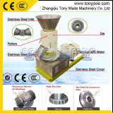 Stable et durable petite machine à granulés (SKJ250)