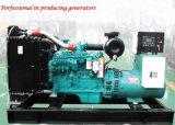 Gruppo elettrogeno diesel di alta qualità 120kw/150kVA Dongfeng Cummins