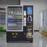 قهوة [فندينغ مشن] مع ماليزيا معيار