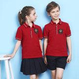 빨간 초등 학교 제복 아이 교복 디자인