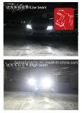 ファン5202 H7 H11 9005のない上の明るい予備品銅脱熱器8000lm LEDヘッドライトキット9006 9012