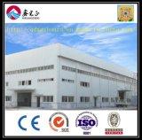 中国の地震の鉄骨フレームの研修会および倉庫(BYSS052106)