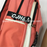 スポーツのラップトップの学校旅行バックパック(GB#20061)のための方法昇進袋
