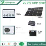 24V車のための太陽動力を与えられた小型携帯用手段のエアコン