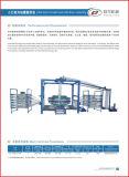 강선을%s 가진 방습 작은 캠 원형 직조기 - 화학 물자 부대 (SL-T/BC-4/750)를 위해 삽입
