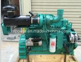 本物のCumminsのディーゼル発電機エンジン(4B/6B/6C/6L/M11/N855/K19/K38/K50シリーズ) 20kw-1000kw