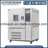 Alloggiamento di temperatura elevata della strumentazione di laboratorio