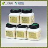 Um Ming Di Huang Wan (extrait de thé aux herbes chinois)