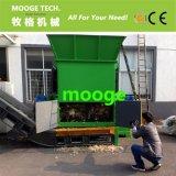 Сверхмощная пластичная машина шредера для завода по переработке вторичного сырья полиэтиленовой пленки