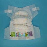 製造業者の使い捨て可能で柔らかい通気性の赤ん坊のおむつの安い大きさ