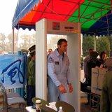 Detector de metales Best-Selling Gate, paseo por el detector de metales Xyt2101-II.