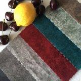Tessuto del sofà del velluto della fabbrica del tessuto da arredamento dall'iarda