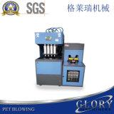 Semi-automatique machine de soufflage 4 bouteille de cavité