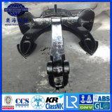 un tipo ancla de la nave de Pasillo con la certificación de ABS/CCS/BV/Nk/Gl