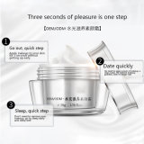 Imbiancare & alleggerire la crema del Facial della crema di cura di pelle