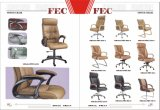 방문자 의자 사무실 의자 (FECC604)