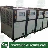 Chiller de água Tipo Parafuso para máquina de injeção e Industrial Electrial