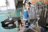 Étiquette rotatoire de bouteilles d'animal familier de boisson fixant la machine et la machine à étiquettes