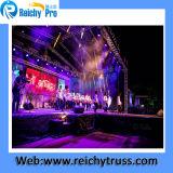 결혼식 훈장 큰 사건 또는 쇼 싼 휴대용 단계 Truss를 위한 최신 판매 알루미늄 Truss