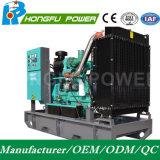 100kw 125kVA Cummins 열려있는 유형 발전기 Hongfu 디젤 엔진 상표 Gensets