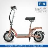 12 pulgadas 48V 250W revelan la E-Bicicleta de la ciudad (ADG20-40PK) con Ce
