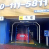 Best-Seller Máquina de lavagem de carros de aluguer a arruela do Risense