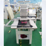 Machine de broderie à tête unique Machine à épiler informatisée à 12 aiguilles + Cording + Flat + Cap + T-Shirt Embrodiery Machine
