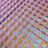 通路のためのFRPの高力ピンクの格子、囲うプラットホーム