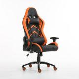 브라운 회전대 작은 사무실 의자 회의 매니저 의자