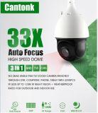 20X оптический зум 720p 1080P для использования вне помещений Ahd камеры PTZ (PT7F)
