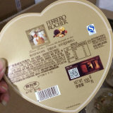 Caja de plástico de alta calidad personalizado pegatina de impresión