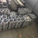 A2017-T4 Tubo de aluminio para la industria marina