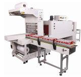 Автоматическая Cuff-Type упаковочные машины с нижней части кронштейна для производства продуктов питания
