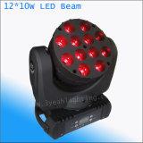 12*10W mini bewegliches Träger-Licht des Kopf-LED