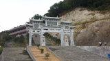 De Chinese Gateway Paifang van de Berg van de Steen Herdenkings voor Tempel