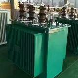 가득 차있 밀봉한 기름은 단계가 공장 가격을%s 가진 전기 변압기를 세우는 3개을 냉각했다
