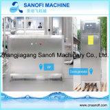 システムを生成するCHオゾン殺菌のプラント機械