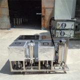 Автозапчастей ультразвуковой очистке машины с системой Filteration масла
