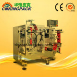 熱い様式380V/220Vは機械配達微粒袋のパッキング絶食する
