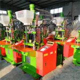Bouchon de haute précision Injection plastique de prix des machines de la machine